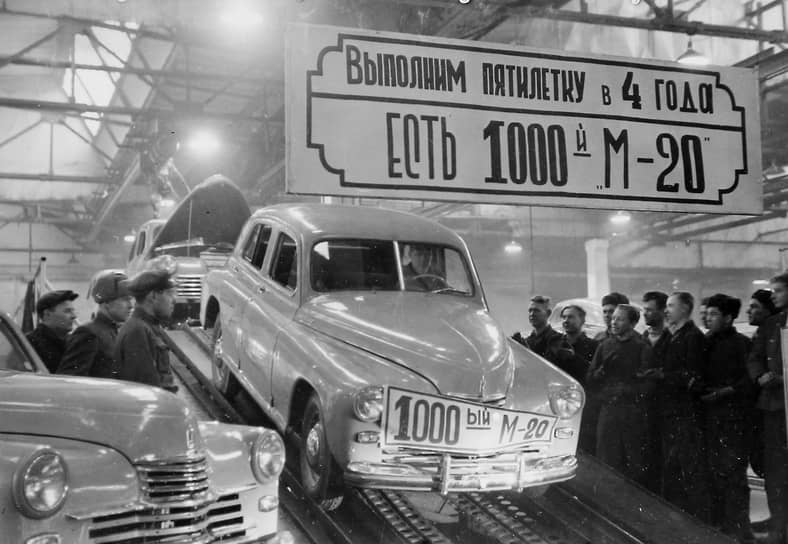 Конструктором автомобиля стал Андрей Липгарт, который за эту работу получил Сталинскую премию