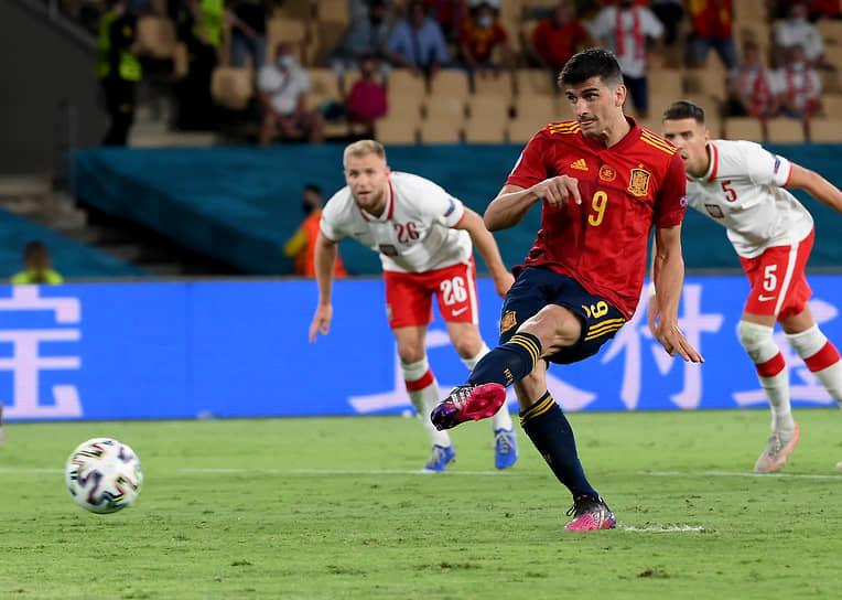 <b>Жерар Морено (Испания, на фото в центре)</b><br> Во время матча группового этапа между Польшей и Испанией заработал пенальти, который сам и исполнил, однако попал в штангу, а его партнер Альваро Мората не смог реализовать отскок. Команды сыграли вничью 1:1