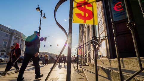 Экономический прогноз на июль 2021 года // Что будет с рублем, долларом и нефтью
