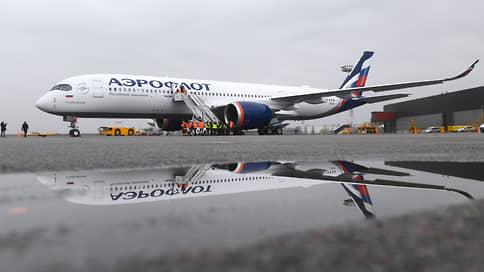 «Аэрофлот» пролетит посередине прошлых лет  / Группа планирует перевезти 47млн пассажиров