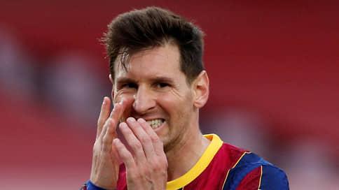 Барселона указала игрокам на выход // Клуб проводит чистку состава для перезаключения контракта с Лионелем Месси