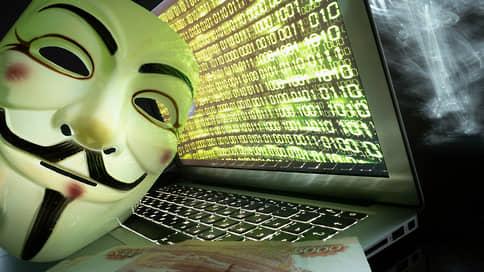 Деньги граждан уходили по объявлениям // Раскрыта группировка кибермошенников