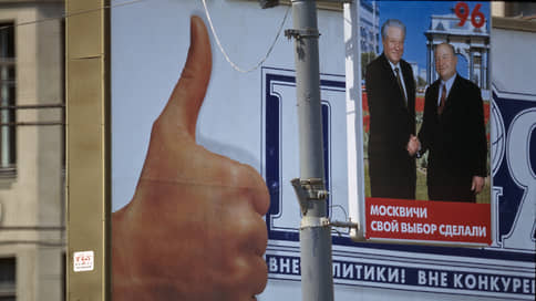 Десятеро в бюллетене, не считая Ельцина