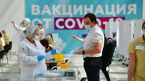 Передовикам вакцинации расписали гранты  / Москва распорядилась вернуть налоги первым 100 компаниям с привитыми сотрудниками