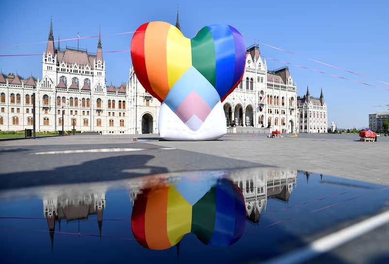 Будапешт, Венгрия. Радужный шар, установленный общественными организациями в знак протеста против закона о запрете гей-пропаганды среди несовершеннолетних