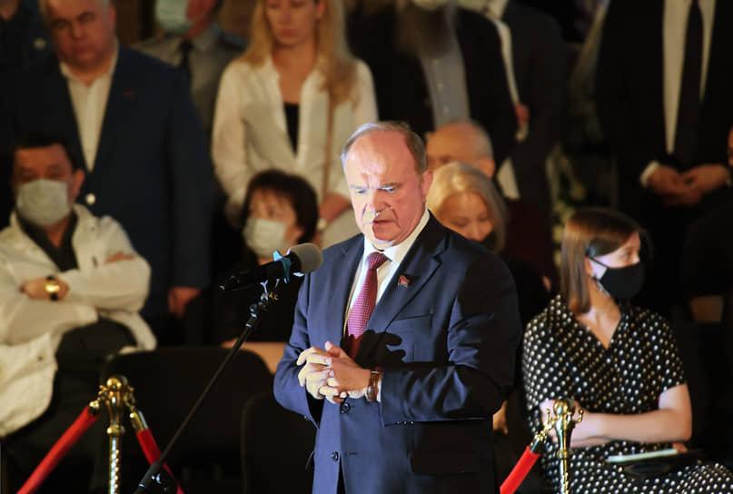 Лидер КПРФ Геннадий Зюганов во время церемонии