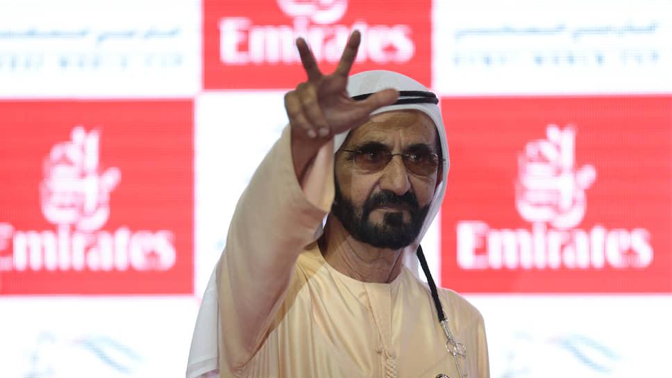 Личное состояние эмира Дубая, премьер-министра ОАЭ шейха Мухаммеда на 2018 год оценивалось более чем в $4 млрд