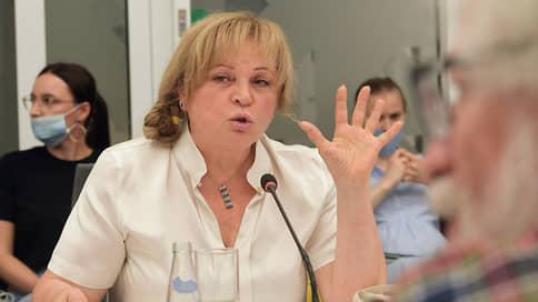 Москва онлайну верит  / Элла Памфилова обсудила со столичными общественниками перспективы электронного голосования
