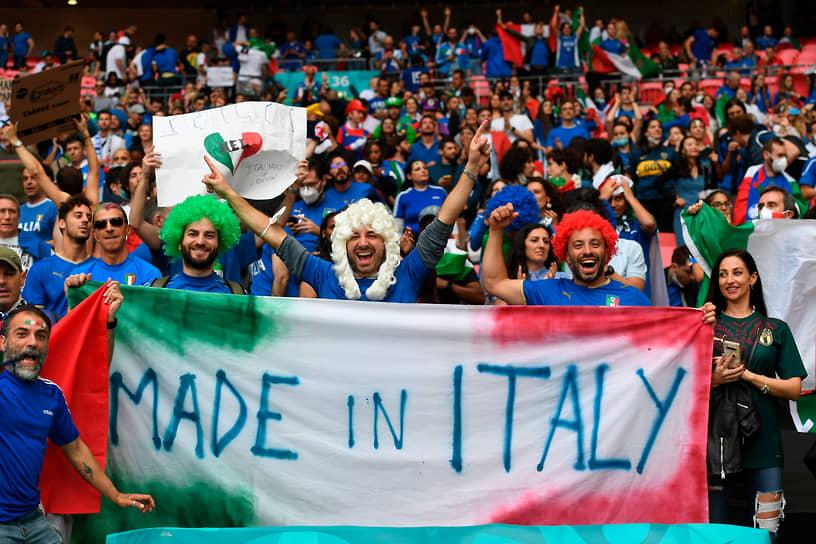 Итальянские болельщики на трибунах «Уэмбли»
