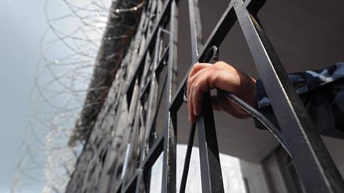 Тюремный джамаат обосновался в военном суде // Завершено расследование дела еще одного участника террористической ячейки в колонии