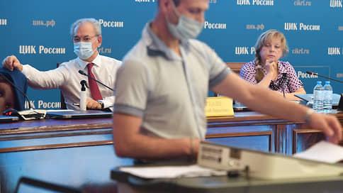 Бюллетень как «Кощеева игла»  / В ЦИКе считают, что критикам будет сложно придраться к прозрачности осенних выборов