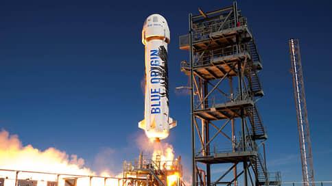 Джефф Безос покажет космос юному мечтателю