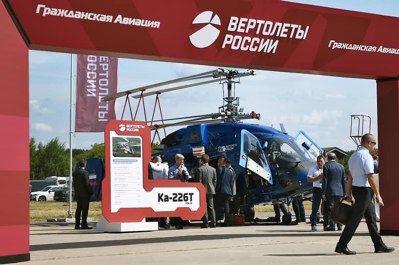 Многоцелевой вертолет Ка-226Т