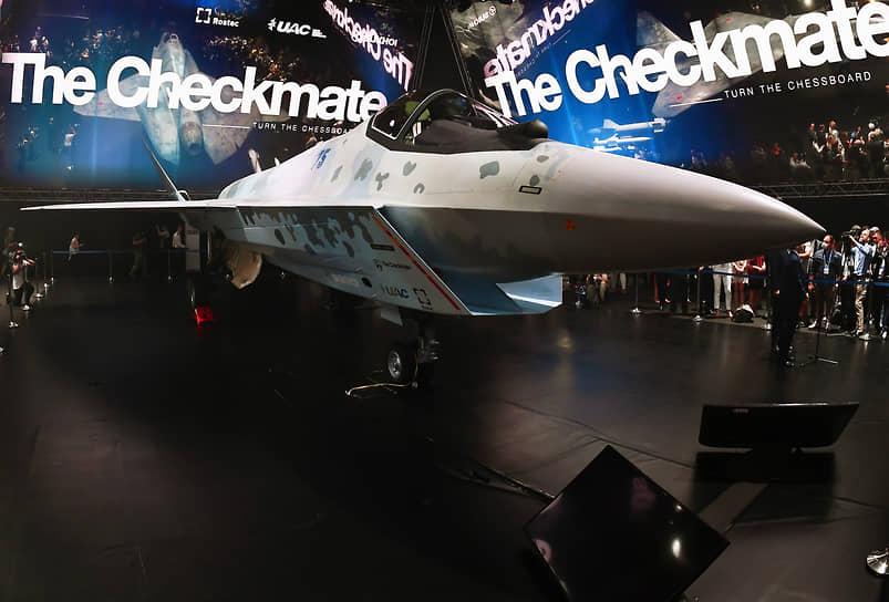 На МАКС-2021 показали новый российский однодвигательный истребитель Checkmate. Его первый полет запланирован на 2023 год