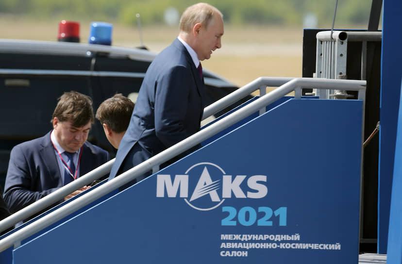 Президент России Владимир Путин на МАКС-2021