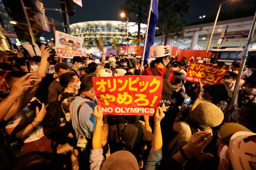 Акция протеста против проведения Олимпиады в условиях пандемии