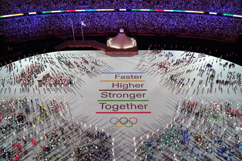 Новый лозунг Олимпиады в Токио — «Быстрее, выше, сильнее — вместе»