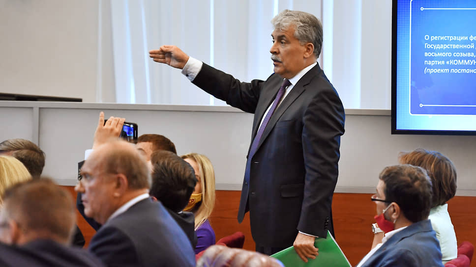 Бизнесмен, член КПРФ Павел Грудинин