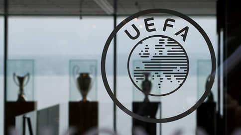 Суперлига обыграла UEFA  / Испанский суд запретил наказывать футбольных раскольников