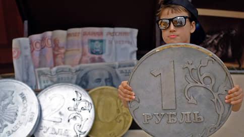 Экономический прогноз на август 2021 года // Что будет с рублем, долларом и нефтью