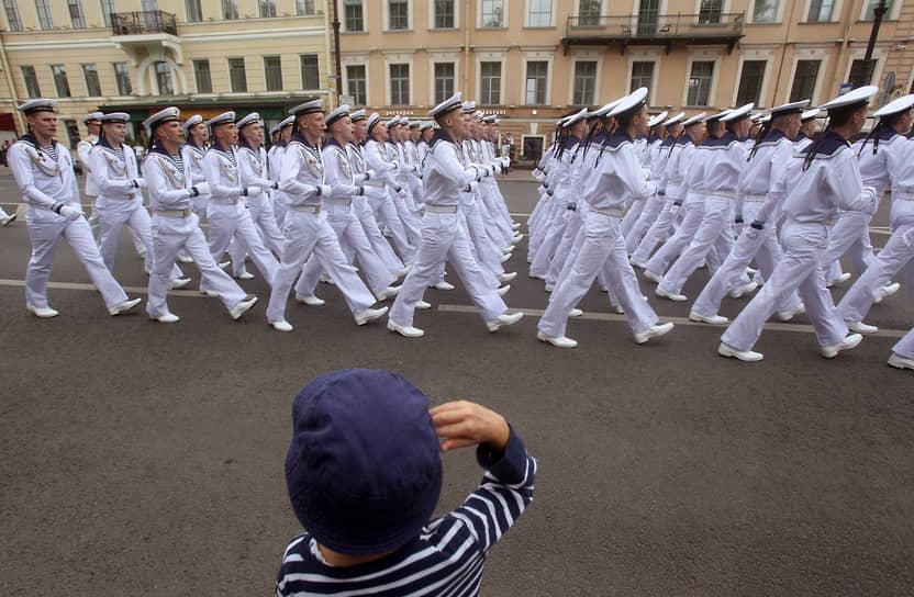 Санкт-Петербург. Парад в честь Дня Военно-морского флота