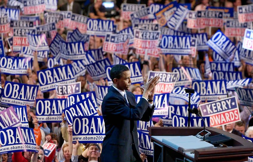 В 1983 году Барак Обама окончил Колумбийский университет США, где специализировался на международных отношениях, а в 1991 году — Гарвардскую школу права. Он стал первым афроамериканцем-редактором университетского издания Harvard Law Review