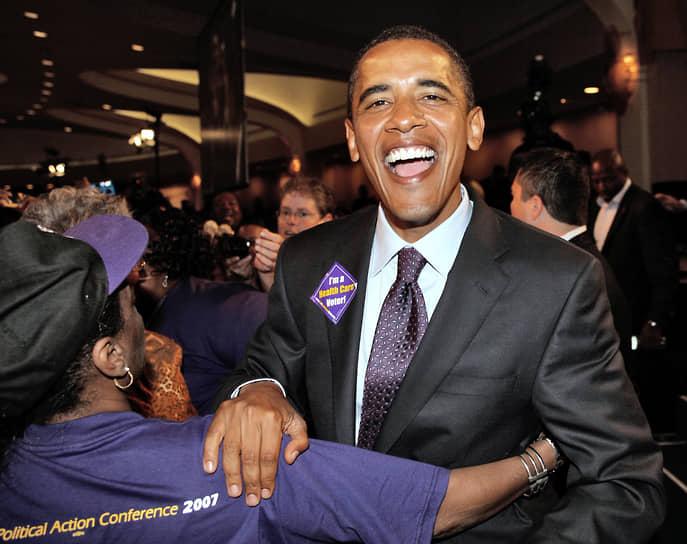 «Я — в президенты? Глупости какие. Вы лучше поговорите с моей женой. Мне она постоянно твердит, что я даже с грязными носками не могу управиться» <br>В 2007 году Барак Обама включился в предвыборную президентскую гонку от Демократической партии США. Его кампания прошла под слоганами «Да, мы можем!», «Надежда», «Перемены, в которые мы можем поверить»