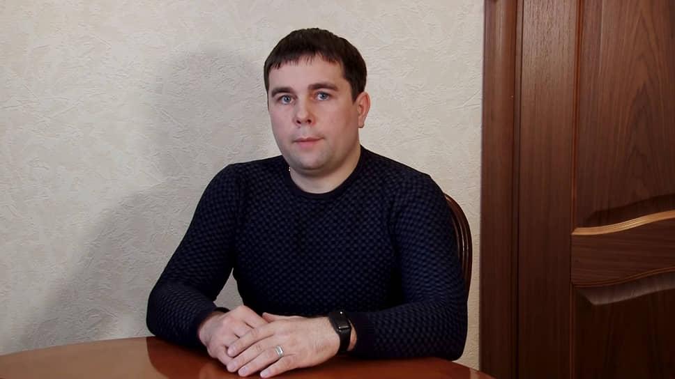 Бывший полицейский Руслан Агибалов