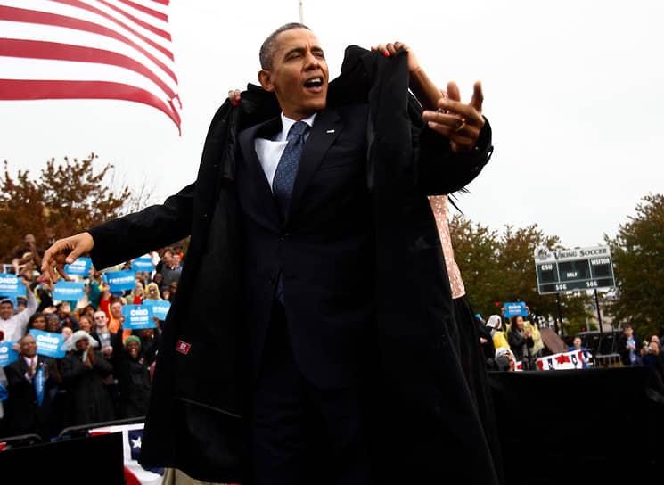 «Соперники, такие как Россия и Китай, не смогут сравниться с нами по влиянию в мире, если только мы не откажемся от того, что мы отстаиваем, и не превратимся в очередную большую страну, которая задирается к соседям, которые меньше ее» <br>В декабре 2012 года Барак Обама подписал указ об отмене ограничительной торговой поправки Джексона—Вэника в отношении России. Решение было принято в увязке с законом о введении визовых санкций против чиновников, причастных к нарушению прав человека (закон о «списке Магнитского»)