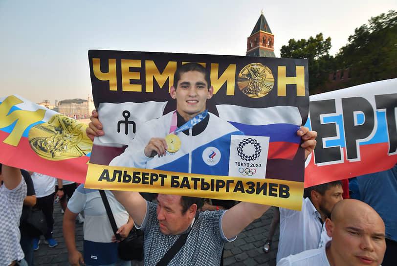Чествование олимпийской команды России на Васильевском спуске