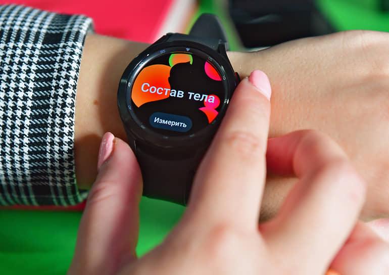 Galaxy Watch4 получили новый сенсор BioActive, который измеряет пульс, ЭКГ, контролирует уровень артериального давления, выявляет мерцательную аритмию, измеряет насыщение крови кислородом