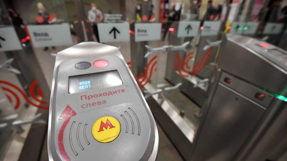 В московском метро заведут QR-коды