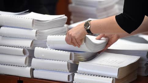 Самовыдвижение средней тяжести  / Как собирают подписи для регистрации кандидатом в Госдуму