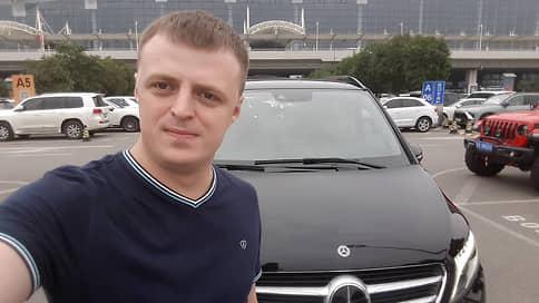 Сын за отца не избирается  / Антон Фургал не прошел регистрацию кандидатом в депутаты Госдумы