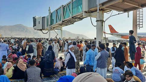 От «Талибана» бегут через аэропорт