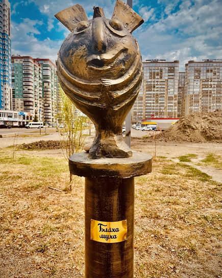 Не понравились жителям Краснодара и 14 скульптур посвященных народным ругательствам. В августе 2021 года их установил хозяин одного из ресторанов. Неизвестные также закидали скульптуры яйцами. В свою очередь мэрия города заявила, что установка на муниципальной земле согласована не была. Если предприниматель не обратится в орган местного самоуправления, то власти могут снести объекты