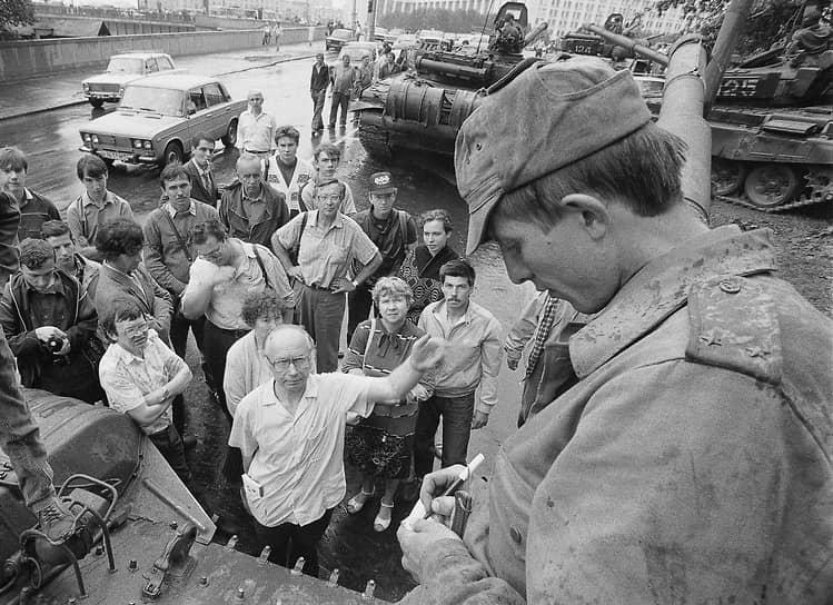 Обстановка на улицах Москвы в августе 1991 года