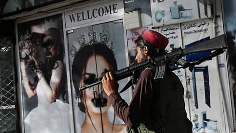 «Гарантируем права в рамках исламских законов»