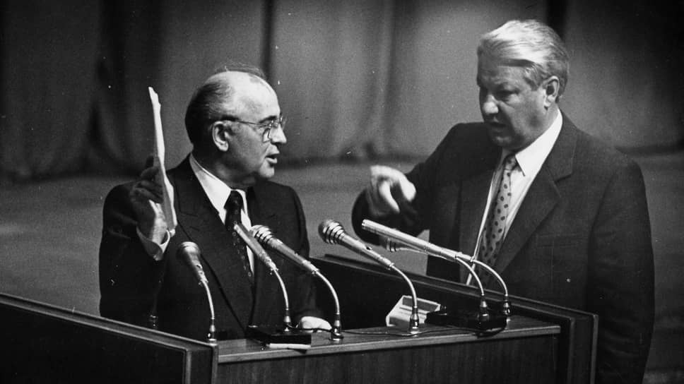 Первый президент СССР Михаил Горбачев и президент РСФСР Борис Ельцин в Белом доме в 1991 году
