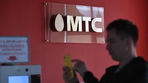МТС выпускает сервисы  / Оператор планирует выделить инфраструктурные и башенные активы из компании