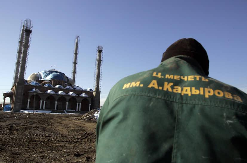 В 2008 году в Грозном была построена одна из крупнейших мечетей России и Европы, названная именем Ахмата Кадырова («Сердце Чечни»)