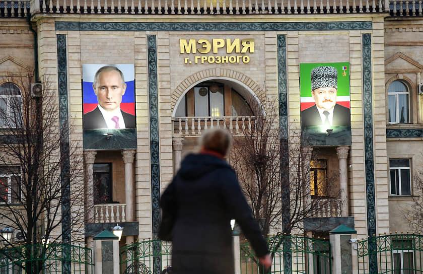 23 августа 2021 года аэропорту Грозного было присвоено имя Ахмата Кадырова. Президент награжден орденом Дружбы, медалями «За доблесть в службе», «За боевое содружество», «За отличие в службе» и «За воинскую доблесть»