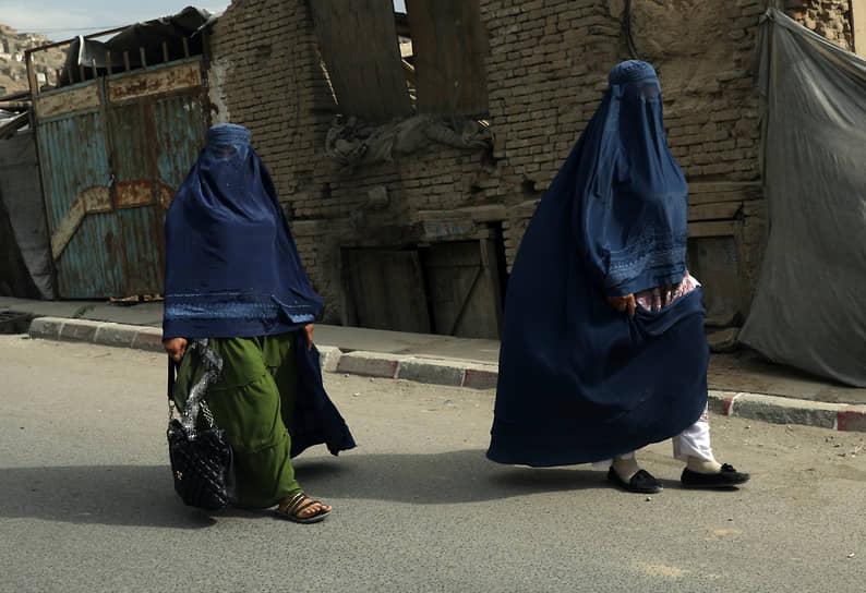 Афганские женщины на улице Кабула