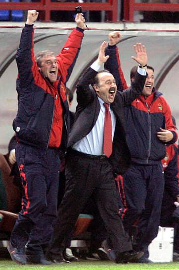 18 мая 2005 года ЦСКА под руководством Валерия Газзаева первым из российских клубов завоевал Кубок УЕФА, переиграв в финале португальский «Спортинг» – 3:1, а также выиграл чемпионат и Кубок России. В 2006 году команда вновь первенствовала в чемпионате и Кубке страны. В 2008, 2009, 2011 годах ЦСКА также становился обладателем Кубка России