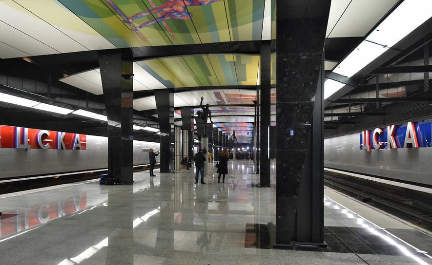В 2018 году недалеко от стадиона была открыта станция метро ЦСКА