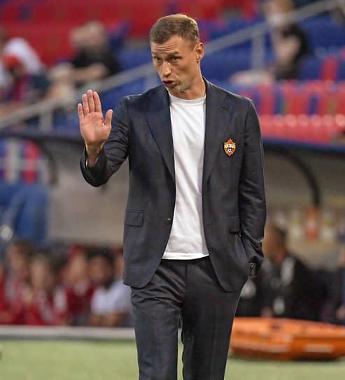 В июле 2021 года главным тренером ЦСКА стал шестикратный чемпион России Алексей Березуцкий
