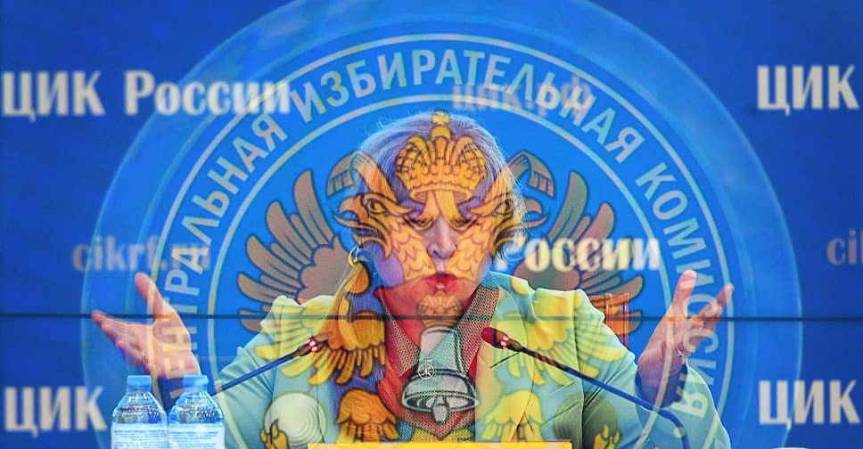 Москва. Председатель ЦИК России Элла Памфилова во время заседания