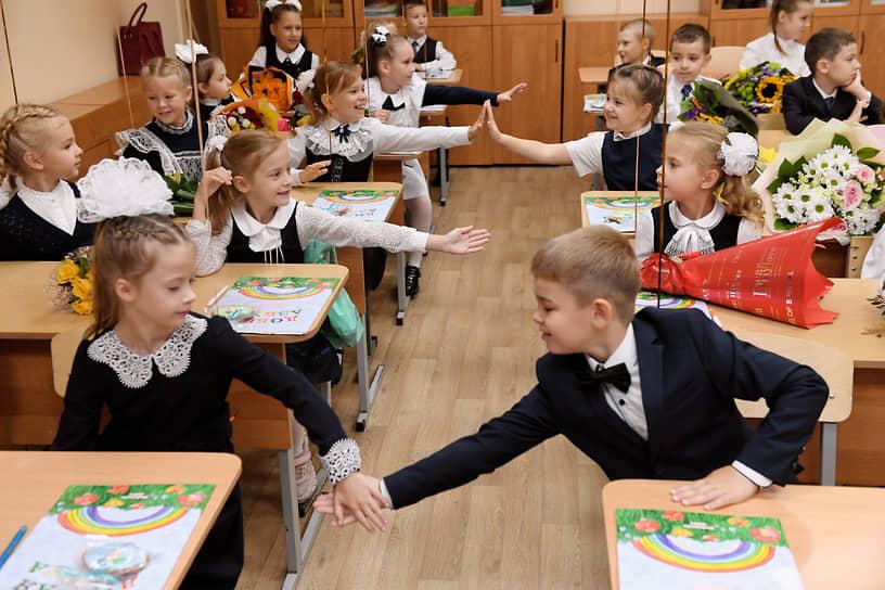Гимназия имени Подольских курсантов в подмосковном Подольске