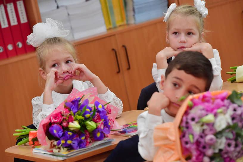 Образовательный центр «Протон» в Москве