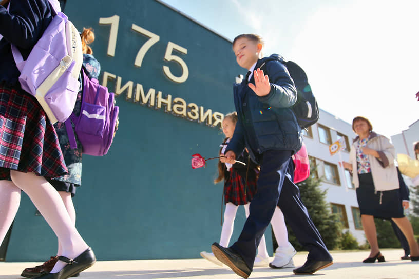 Гимназия №175 Казани